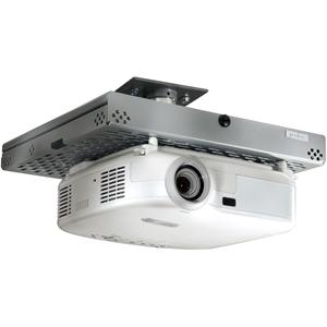 Peerless-AV PSM-UNV-W Ceiling Mount for Projector - White