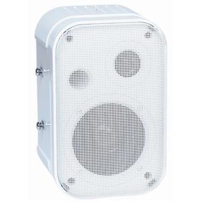 Bogen FG15 2-way Speaker - 15 W RMS - White