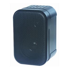 Bogen FG15 2-way Speaker - 15 W RMS - Black