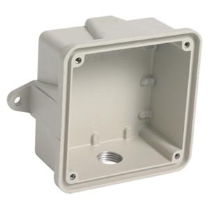 Atlas Sound (SEN) Faceplate & Mounting Box
