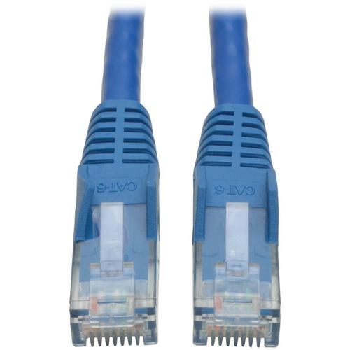 4-ft. Cat6 Gigabit Snagless Molded Patch Cable (RJ45 M/M) - Blue