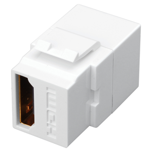 Vanco HDMI Keystone Insert Female White