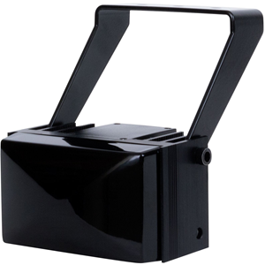 IR148 Series Short-Range IR Illuminator (850nm, Black)