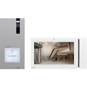 Comelit Single-User Kit With Quadra And Maxi
