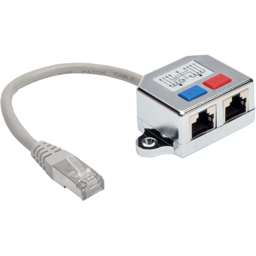 Tripp Lite 2-to-1 RJ45 Splitter Adapter Cable, 10/100 Ethernet Cat5/Cat5e (M/2xF), 0.5 ft