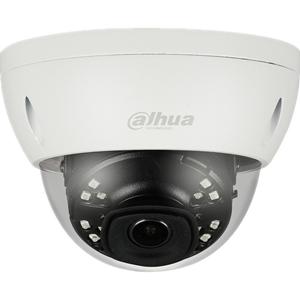 Dahua N44CL52 4 Megapixel Network Camera - Dome
